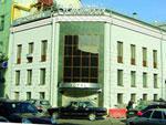 Гостиница Ассамблея Никитская, Москва