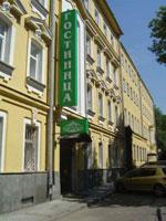 Гостиница Эрмитаж, Москва